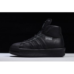 Men/Women Rick Owens x Adidas Mastodon Pro II Triple Black