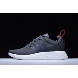 Men New Adidas NMD R2 Boost Primeknit Navy-White-Red
