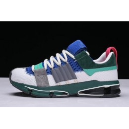 Men Adidas Twinstrike ADV Off White-Grey-Green Size
