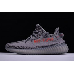 Men/Women Adidas Yeezy Boost 350 V2 Beluga 2.0 Grey-Bold Orange-Dark Grey