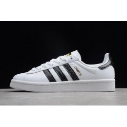 Men/Women Adidas Campus Unisex Leather Sneakers White Black