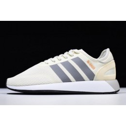Men/Women New Adidas Originals N-5923 White-Grey Three